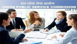 UPSC Recruitment 2021 | संघ लोक सेवा आयोग » MaruGujaratDesi
