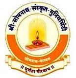 shree-somnath-sanskrit-university-veraval-recruitment