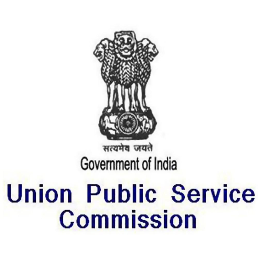 UPSC Combined Examination-2021 | Union Public Service Commission