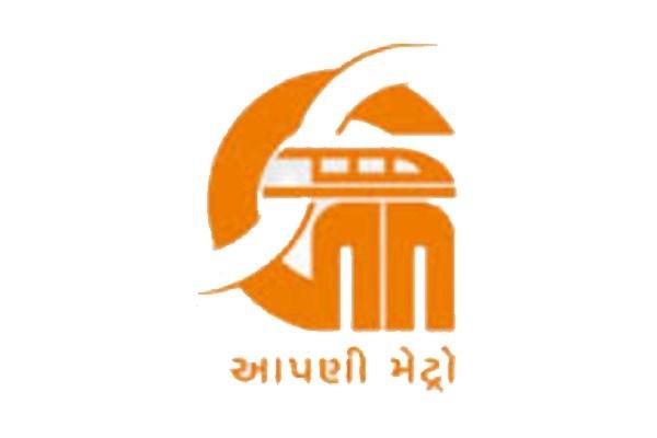 Gujarat Metro Rail Corporation (GMRC) Limited Recruitment
