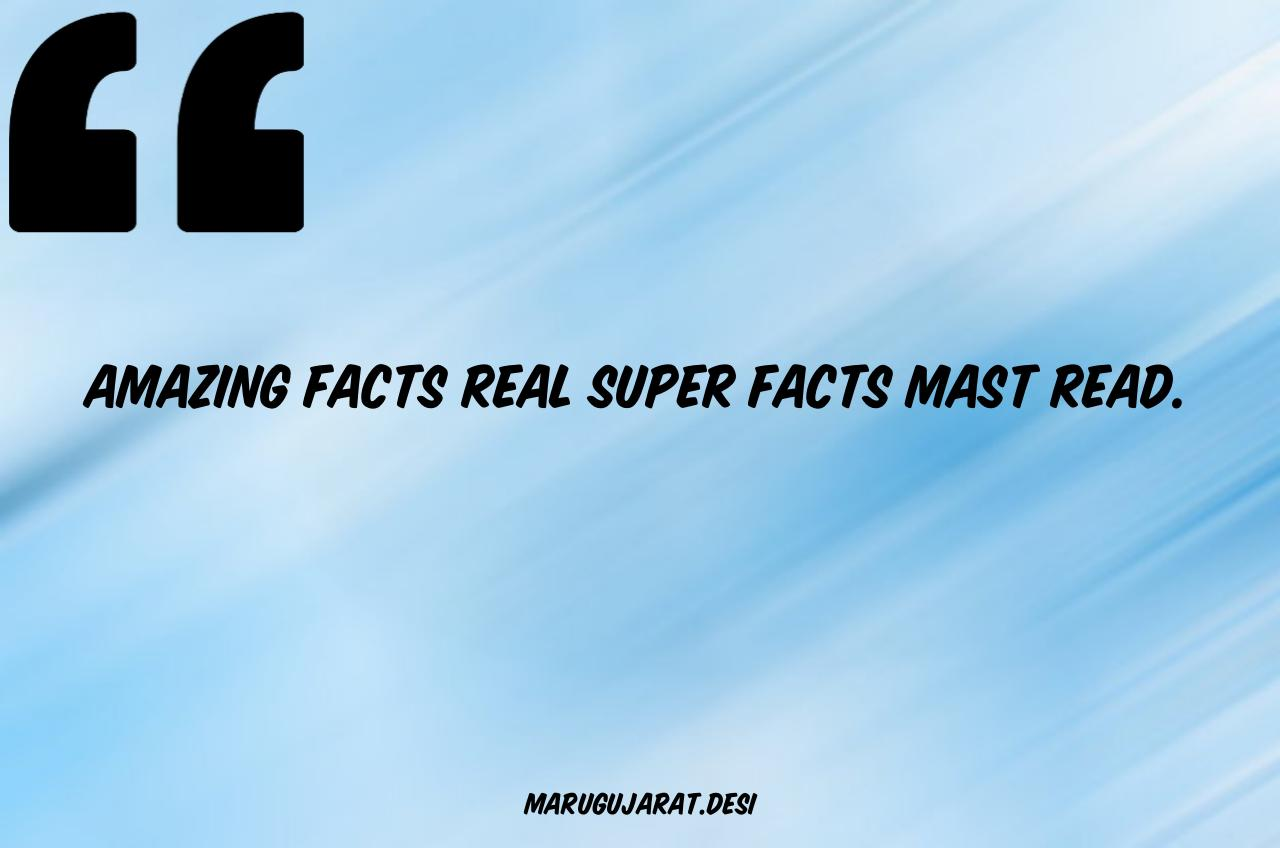 Amazing Facts Real super facts mast read.