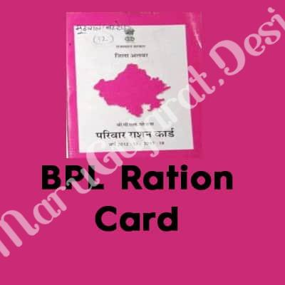 Gujarat Ration Card Apply and Correction
