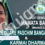 West Bengal Yojana 2021 | WB Scheme 2021 Apply Online